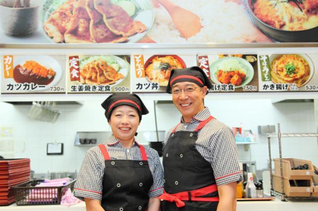 ごはんどき東根店の画像・写真