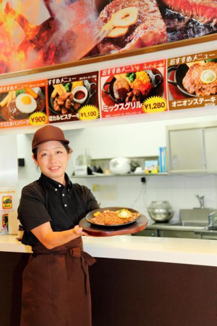てんがら食堂 青森店の画像・写真