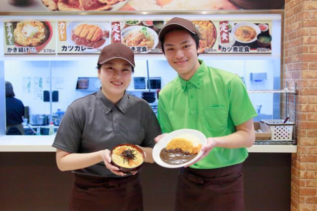 ごはんどき川口店の画像・写真