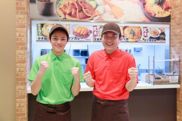 ごはんどき川中島店の画像・写真