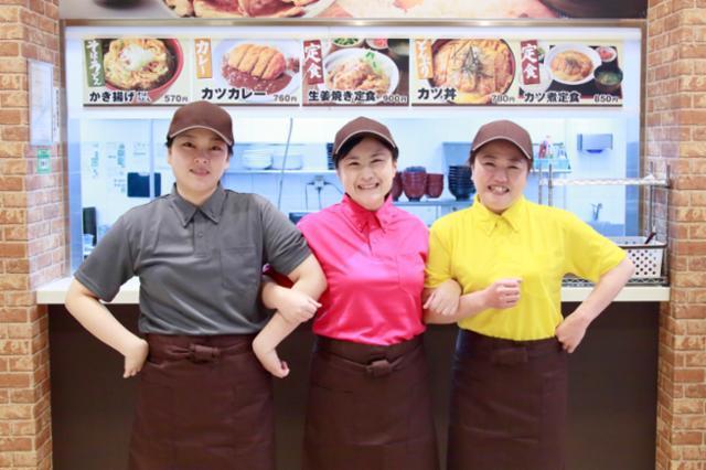 ごはんどき函館港店の画像・写真