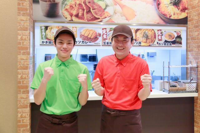 ごはんどき松島店の画像・写真